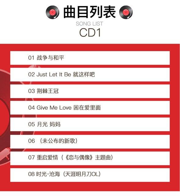 Купить новинка 2019 оригинальный альбом «id» cd + 2 официальные плаката картинки