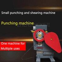Small Punching Machine Multifunctional Punching And Shearing Bombined Machine New Angle Iron Channel Steel Bar Cutting Machine