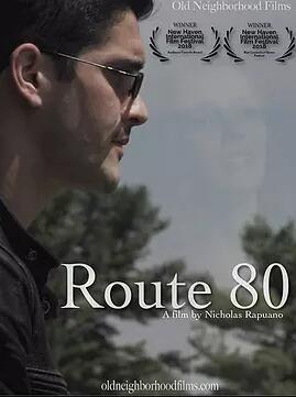 80号公路