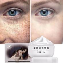 40g silne efekty krem wybielający usuń Melasma trądzik pielęgnacja oparzenia słoneczne plamy krem Pigment melaniny plamy twarz ciąża I7R2