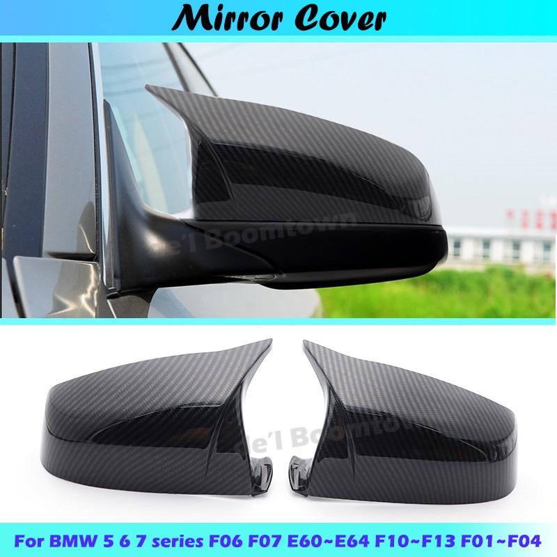 Боковые крыло автомобиля крышка зеркала заднего вида для BMW 5 6 7 серии E60 E61 E63 E64 F01 F02 F03 F04 F06 F07 F10 F11 F12 F13 углерода & черный