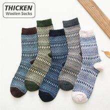 5 пар/партия мужские шерстяные носки в национальном стиле