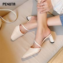wetkiss plus size 33 43 high quality 2018 genuine leather women slippers square low heel summer solid color mules women shoes 2020 PENUTA Mules Slides High Heel Square Toe Genuine Leather Slippers Luxury Women Korean Style Beige Shoes Top Quality T0045
