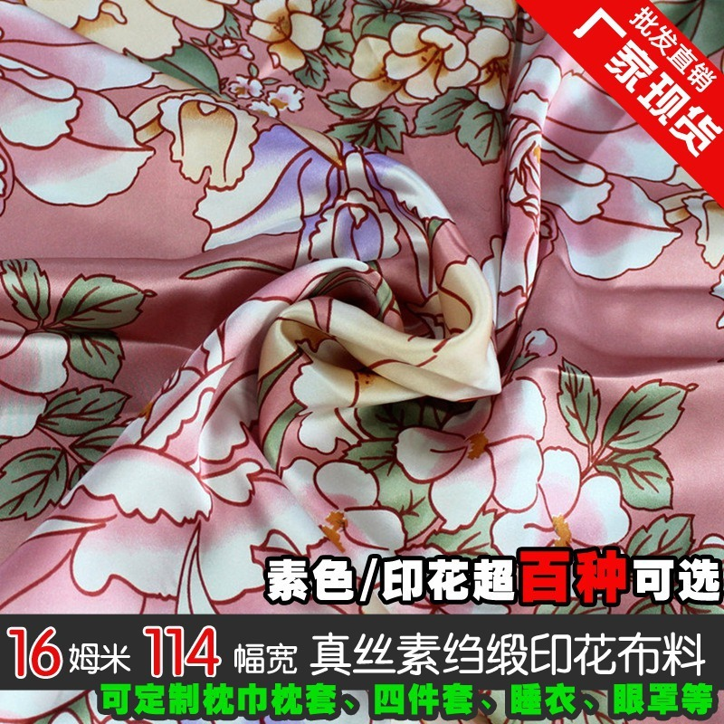Silk Fabrics For Dresses Blouse Scarves Clothing Meter 100% Pure Silk Satin Charmeuse 16 Mill Pink Printed Floral High-end