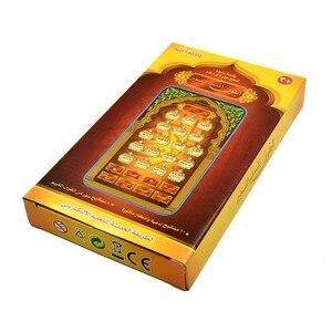 Image 5 - ערבית קוראן אסלאמי 18 פרקים מתנה הטובה ביותר עבור מוסלמי ילדים חינוכיים אל Kuran למידה מכונת צעצועי Tablet צעצוע כרית ילד