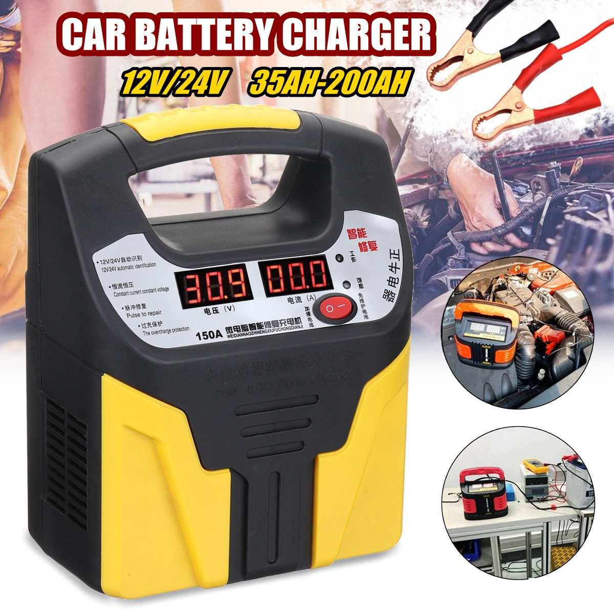 Automatische 12 V/24 V Auto Lagerung Batterie Ladegerät LCD Intelligente Puls 110/220V Reparatur für Blei säure Lithium Batterie 35AH-200AH