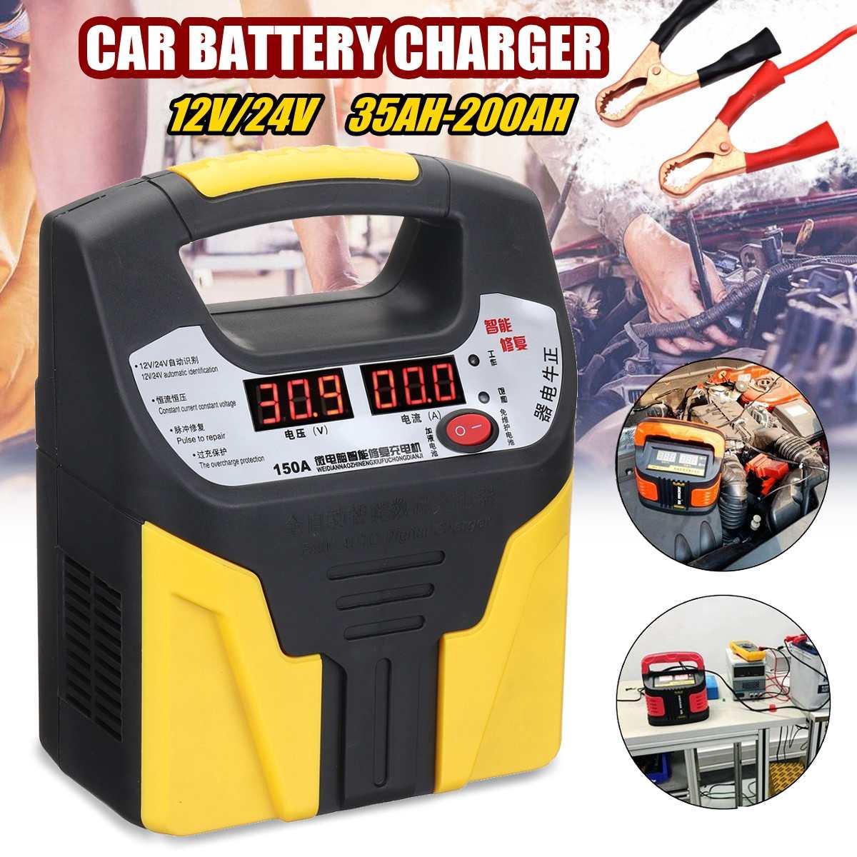 Chargeur automatique de batterie de stockage de voiture 12 V/24 V LCD impulsion intelligente 110/220V réparation pour batterie au Lithium au plomb acide 35AH-200AH