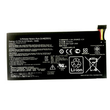 NEW Original 5000mAh c11-me172v battery for ASUS MeMO Pad ME172V ME172 K004/ME371MG ME371 High Quality Battery+Tracking Number