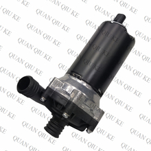Water-Pump Coolant Engine Electric A0005504883 A2205040740 000-500-01-86