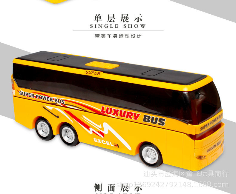 Children Electric Universal Transformation Bus 3D Colorful Light Single Double Layer Conversion Campus Bus Boy Toy|RC Cars| |  - title=