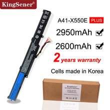 Аккумулятор для asus x751m x751ma x751l k751l x750ja 450e r752ma
