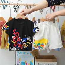 kids baby boys short sleeve letter cotton fashion tops T-Shi