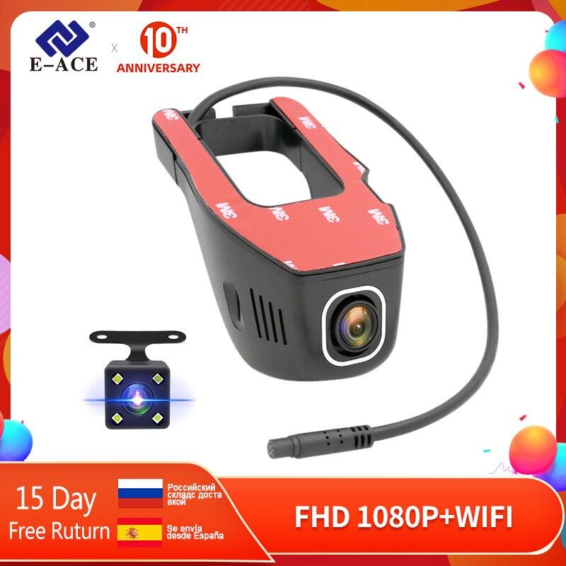 E-ACE Автомобильный видеорегистратор Novatek 96655 SONY IMX 323 скрытая камера-регистратор мини авто видео регистратор FHD 1080P ночное видение WiFi видеореги...