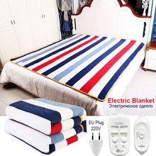 цена Automatic Electric Blanket 220V Heating Thermostat Throw Double Body Warmer Bed Heated Mattress Electric Heated Carpets Mat в интернет-магазинах