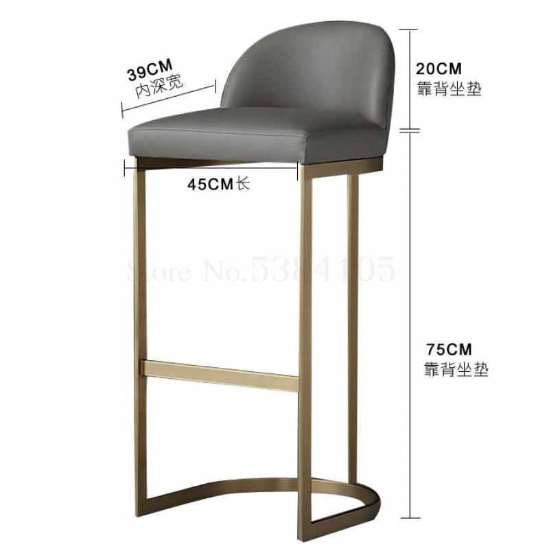 Nordic Bar Chair Home Modern Simple Back Bar Stool Light Luxury American Bar Stool Bar Chair