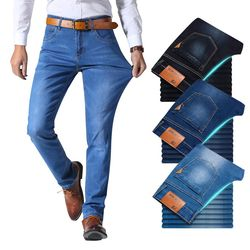 Brother Wang – Pantalon en denim pour homme, jean slim, extensible, décontracté et classique, vêtement pour bureau ou rendez-vous d'affaires, en bleu clair et noir