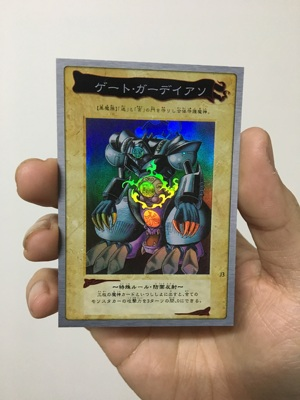 Yu Gi Oh Gate Of The Gates SR Face Flash BANDAI Bandai DIY Card Flash Card Toys Hobby Series Game Collection Anime Card