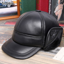 SILOQIN Dads Hat Genuine Leather Winter Warm Quality Sheepskin Baseball Caps Thicken Velvet Ear Protection Middle-aged Hats