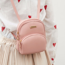 2019 shoulder bag ladies large capacity new Korean version fashionable personality Mini Backpack
