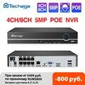 Сетевой видеорегистратор Techage, H.265, 4 канала, 8 каналов, 4 МП, 5 МП, 1080P, NVR, аудиовыход, сетевой видеорегистратор до 16 каналов для IP-Камеры POE
