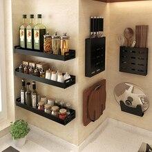 MS Pot rack free perforated Kitchen fixture board cutting board storage rack stainless steel knife holder chopstick box  Shelf