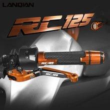 Аксессуары для мотоциклов rc125 рычаги тормозной муфты руль