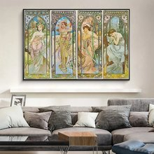 Affiches et imprimés Vintage de Mucha du jour avec Alphonse, peintures en toile pour femmes, images d'art murales, décoration de maison, Cuadros