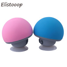New Mini Wireless Bluetooth Speaker Mushroom Portable Waterproof Shower Stereo Subwoofer Music Player For IPhone for Android(China)