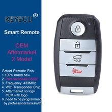 KEYECU חכם מרחוק בקרת רכב מפתח עבור Kia Sorento 2015 2016 2017 2018 2019, fob 4 כפתור 433MHz ID47 שבב 95440 C5000