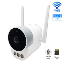 3MP IP Camera Wireles CCTV HD Cloud Storage WiFi Home Security Night Vision Outdoor