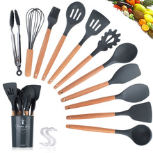 11PCS Wooden Handle Silica Gel Kitchenware Non-Stick Pan Shovel Spoon Food Grade Silicone Material Cooking Tool Sets
