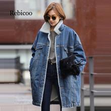 Women's Winter Denim Jacket 2019 New Fashion Autumn Winter Wool Lined Long Jeans Jacket Women's Bomber Jacket blue drop shoulder sherpa lined denim jacket