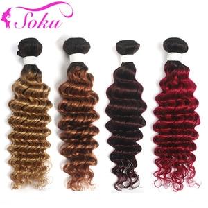 Image 1 - Deep Wave Human Hair Bundles 8 26 Inch 1PC Ombre Blonde Brown Red Hair Weave Bundles SOKU Brazilian Non Remy Hair Extensions