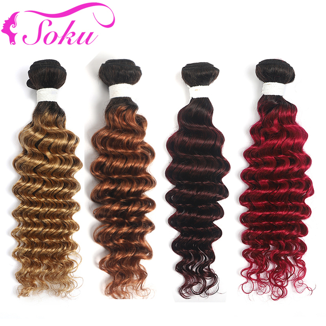 Deep Wave Human Hair Bundles 8 26 Inch 1PC Ombre Blonde Brown Red Hair Weave Bundles SOKU Brazilian Non Remy Hair Extensions