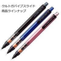 יפן מכאני עיפרון קורו טוגה צינור שקופיות דגם 0.5mm עופרת מסתובב טכנולוגיה עט Lapiseiras Matite אספקת אמנות באתר