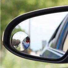 Car Vehicle Side Blindspot Blind Spot Mirror for Audi A4 B6 B7 2000 2001 2002 2003 2004