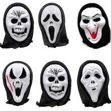 Конечная цель смерти Крик Череп Призрак Маска поддельное лицо мульти-форма страшный Хэллоуин косплей маскарад принадлежности