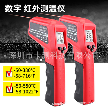 -50-380/550-Degree Portable with Numbers Infrared Thermometer High Precision Laser Temperature Measuring Gun Thermometer