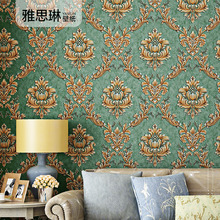 High quality European Damascus wall paper 3D luxury living room bedroom home decor TV background non-woven wallpaper beautiful cotton and lien luxury bedding room curtains living room curtain high quality home decor