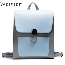 цена на WEIXIER Backpack Women's PU Leather Backpacks Female School Backpacks For Teenage Girls Shoulder Bags Student Casual Bag AL-49
