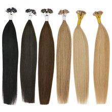Toysww машина remy плоский наконечник человеческие волосы для