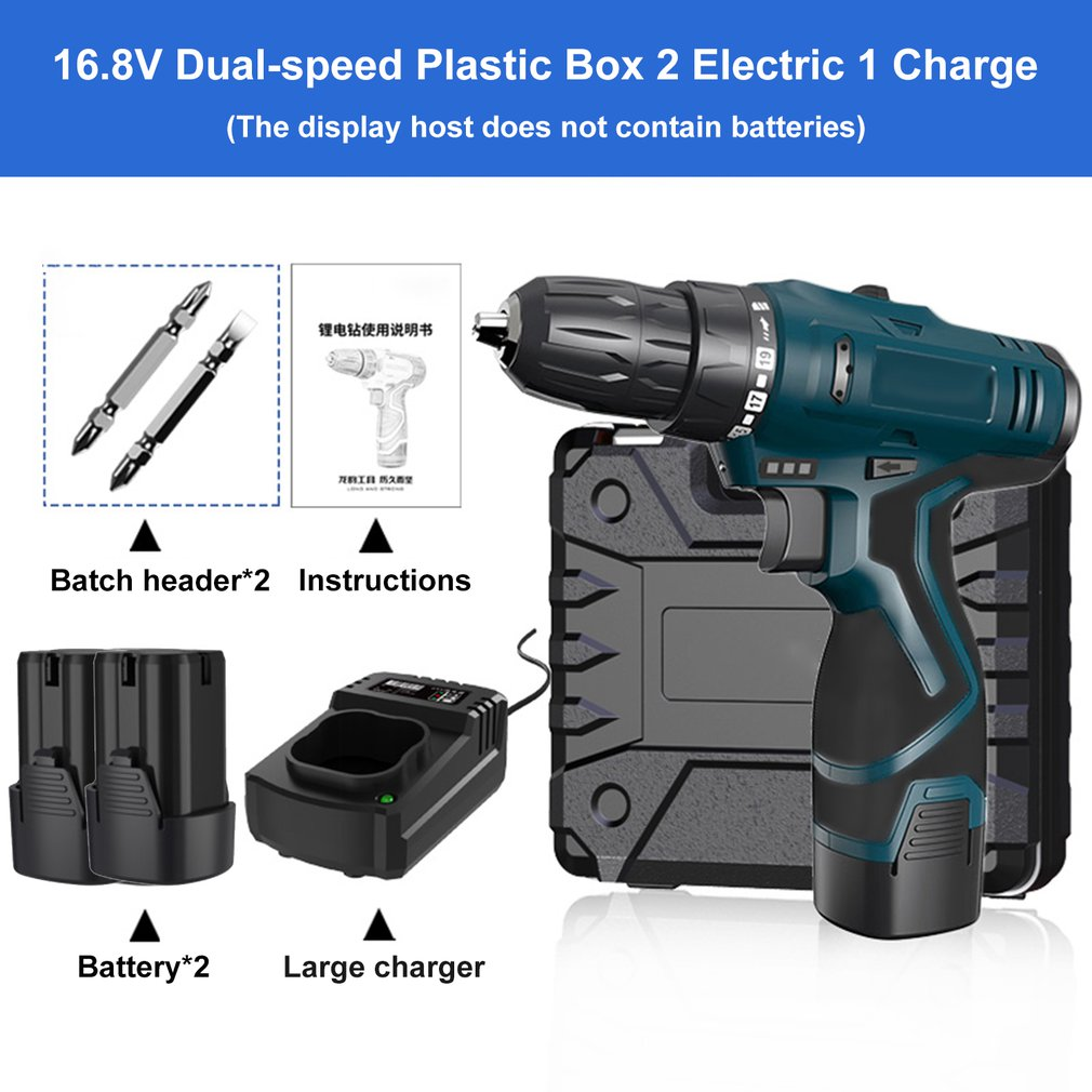 16.8V Wireless Power Driver DC Lithium Battery Electric Drill 2-Speed Electric Screwdriver Cordless Drill Kit With Accessories