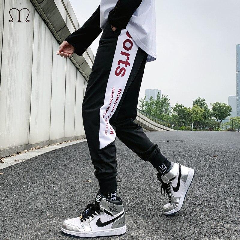 Men Black Joggers Pants Spring 2020 Mens Printed Cargo Pant Male Brand Hip Hop Harem Trousers Streetwear Overalls Sweatpants 5XL