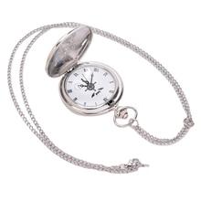 New Full Metal Alchemist Silver Watch Pendant Men's Quartz Pocket Watches Japan Anime Necklace Children Boy 4styles