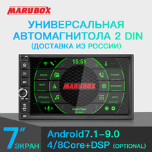 "Marubox 7 ""Universele Head Unit 2 Din Stereo Auto Radio 8 Core Android 9.0 - 7.1 4 Gb Ram, 64 Gb, Gps Navigatie, Bluetooth, Geen Dvd(China)"
