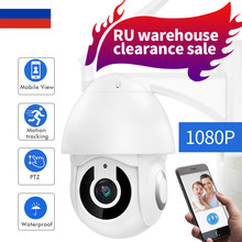 SDETER 1080P Wireless Outdoor Camera Wifi Speed Dome Security Camera 4X Zoom P2P IP Camera Exterieur RU Magazijn Klaring verkoop(China)