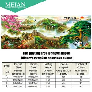 Image 3 - Meian 5D Diamond Painting Full Drill Diamond Embroidery Great Wall Home Decoration DIY broderie diamant New 2019 Crafts AB Beads