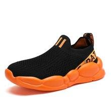 Детские кроссовки для бега летняя детская спортивная обувь мальчиков