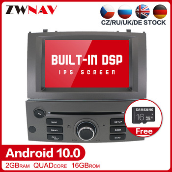 DSP Android 10.0 Car Multimedia Player GPS Glonass Navigation unit for Peugeot 407 2004-2010 BT Audio Stereo Radio type recorder