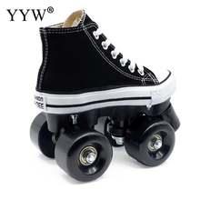 Детские роликовые коньки двойные унисекс обувь для взрослых